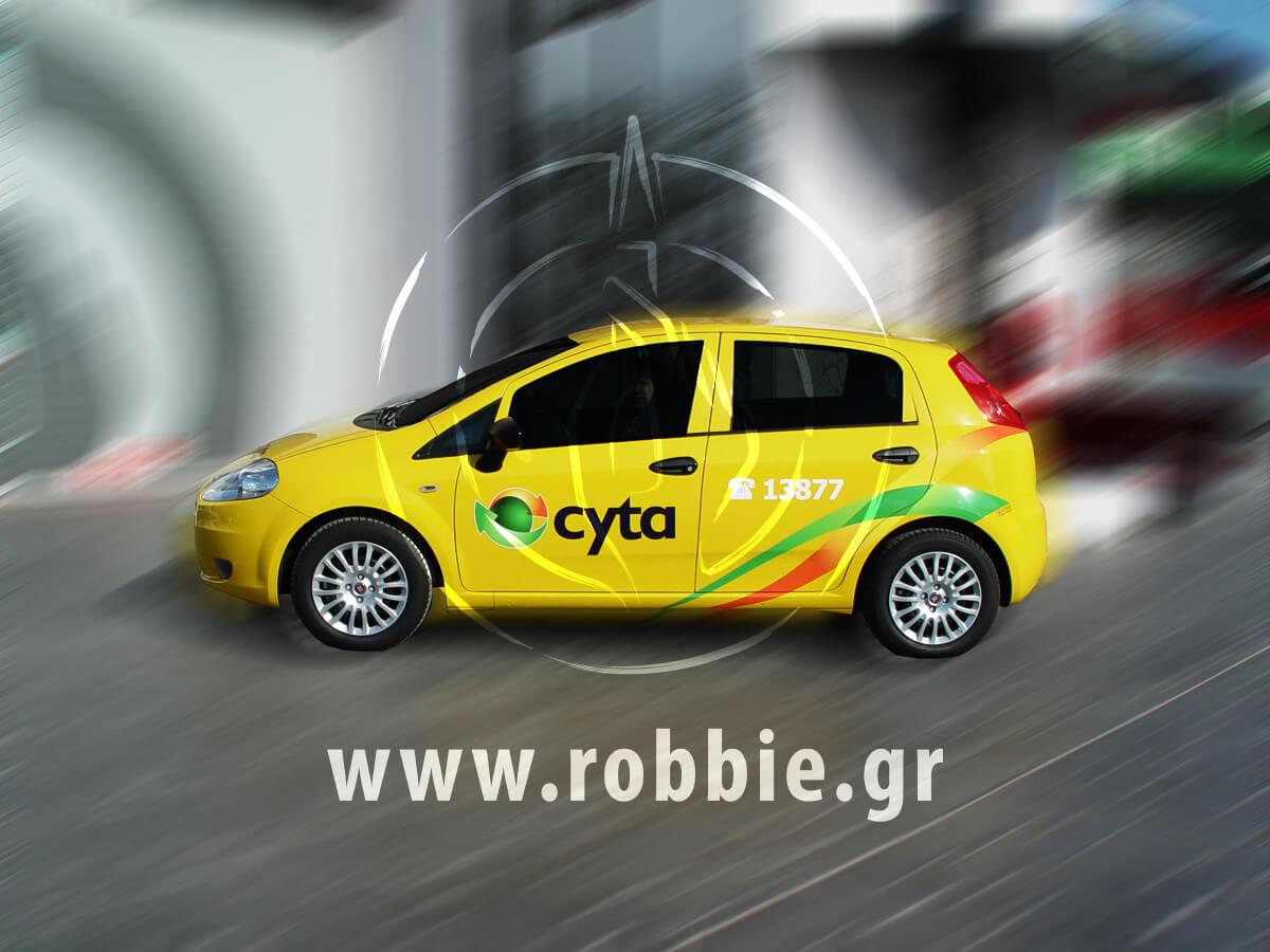 CYTA / Σήμανση οχημάτων 4