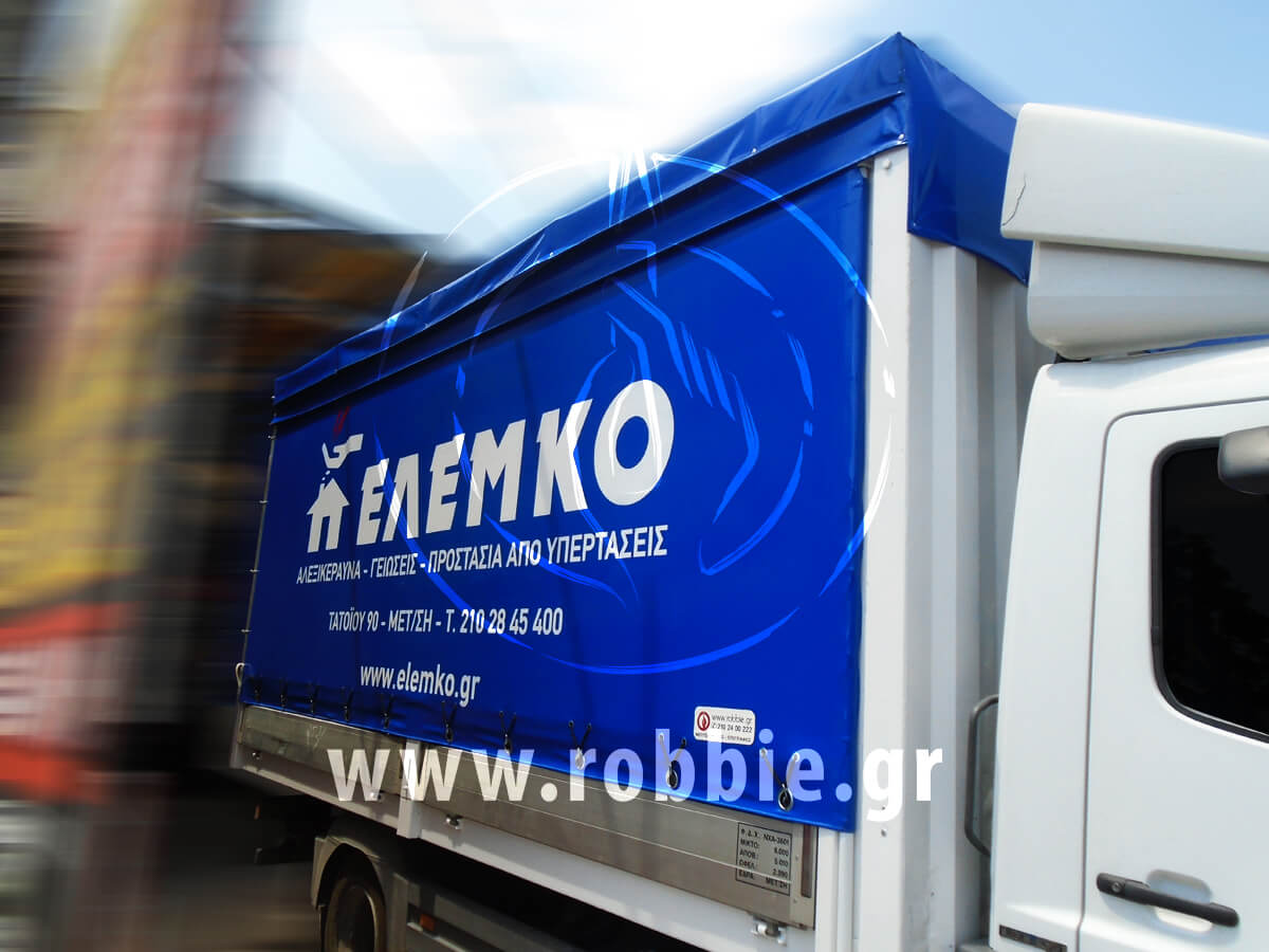 ΕΛΕΜΚΟ / Μουσαμάδες φορτηγών 1