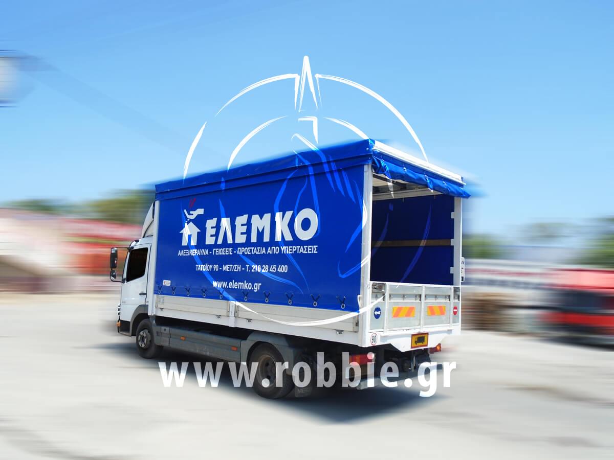 ΕΛΕΜΚΟ / Μουσαμάδες φορτηγών 2