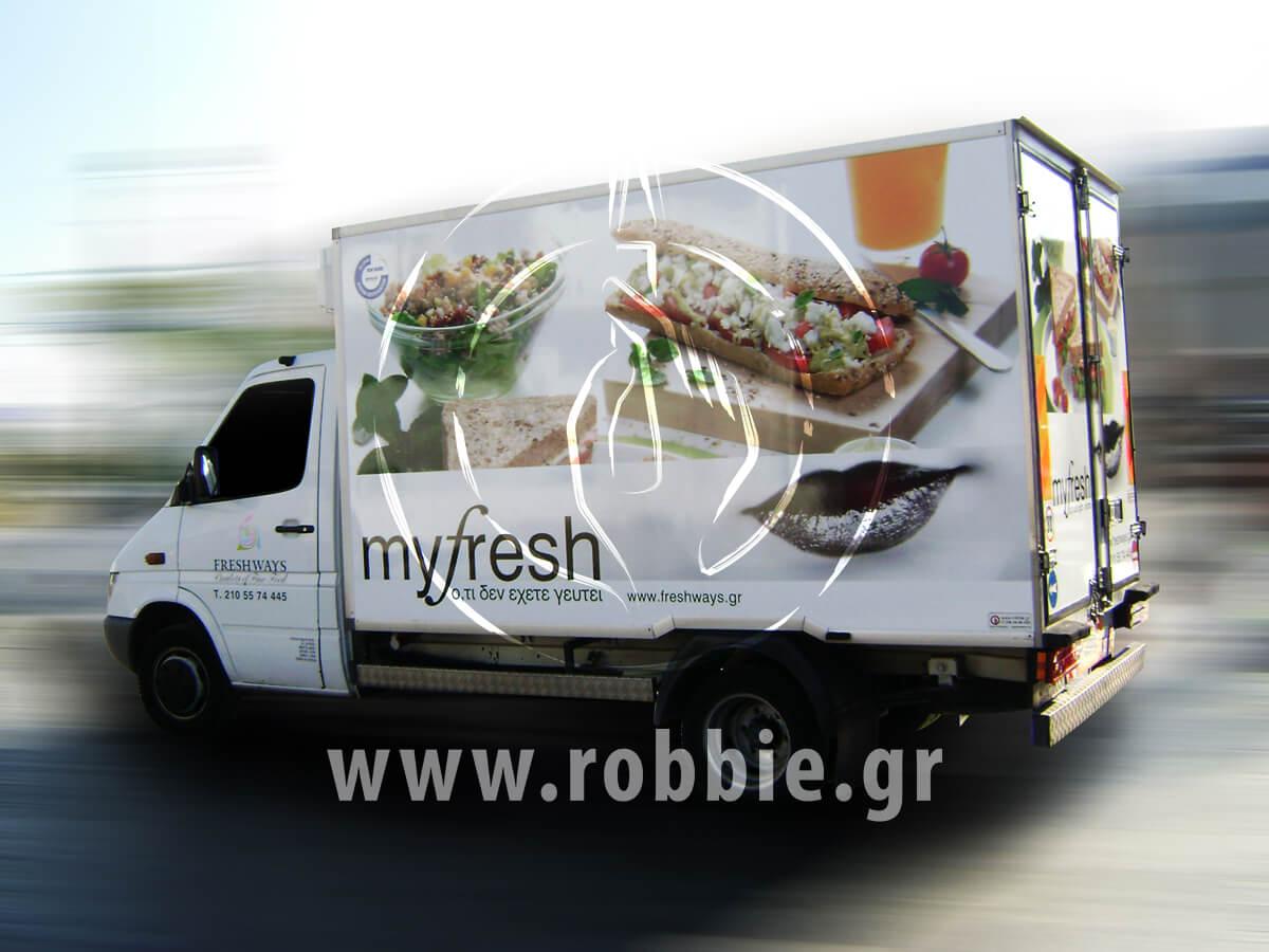 Freshways / Σήμανση οχημάτων 4