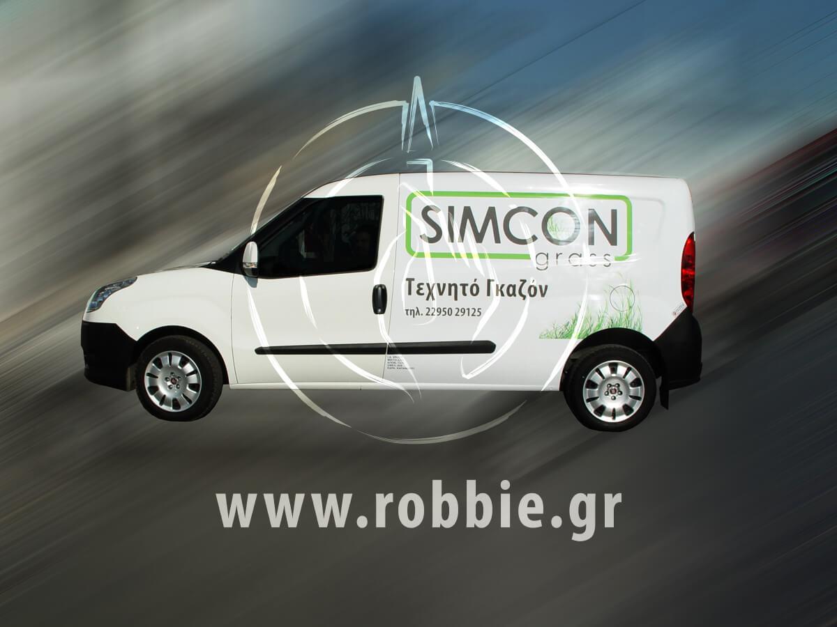 SIMCONgrass / Σήμανση οχημάτων 1