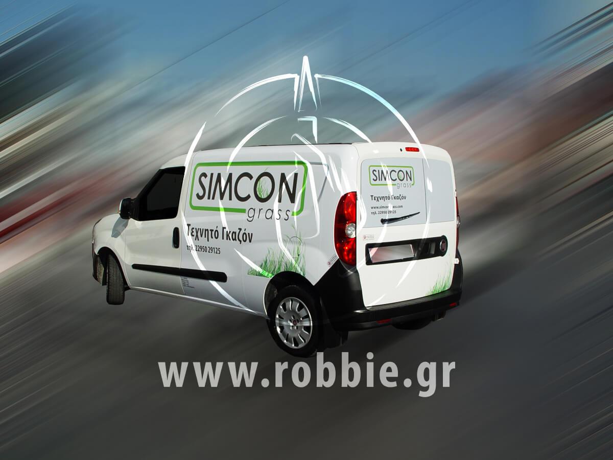 SIMCONgrass / Σήμανση οχημάτων 2