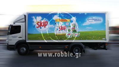 Skip - ΕΥΡΩΔΙΑΘΕΣΗ / Σήμανση οχημάτων 6