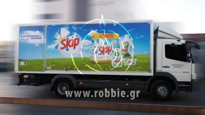 Skip - ΕΥΡΩΔΙΑΘΕΣΗ / Σήμανση οχημάτων 3