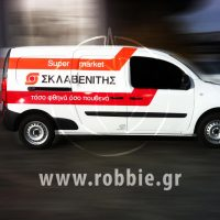 Σκλαβενίτης / Σήμανση οχημάτων 4