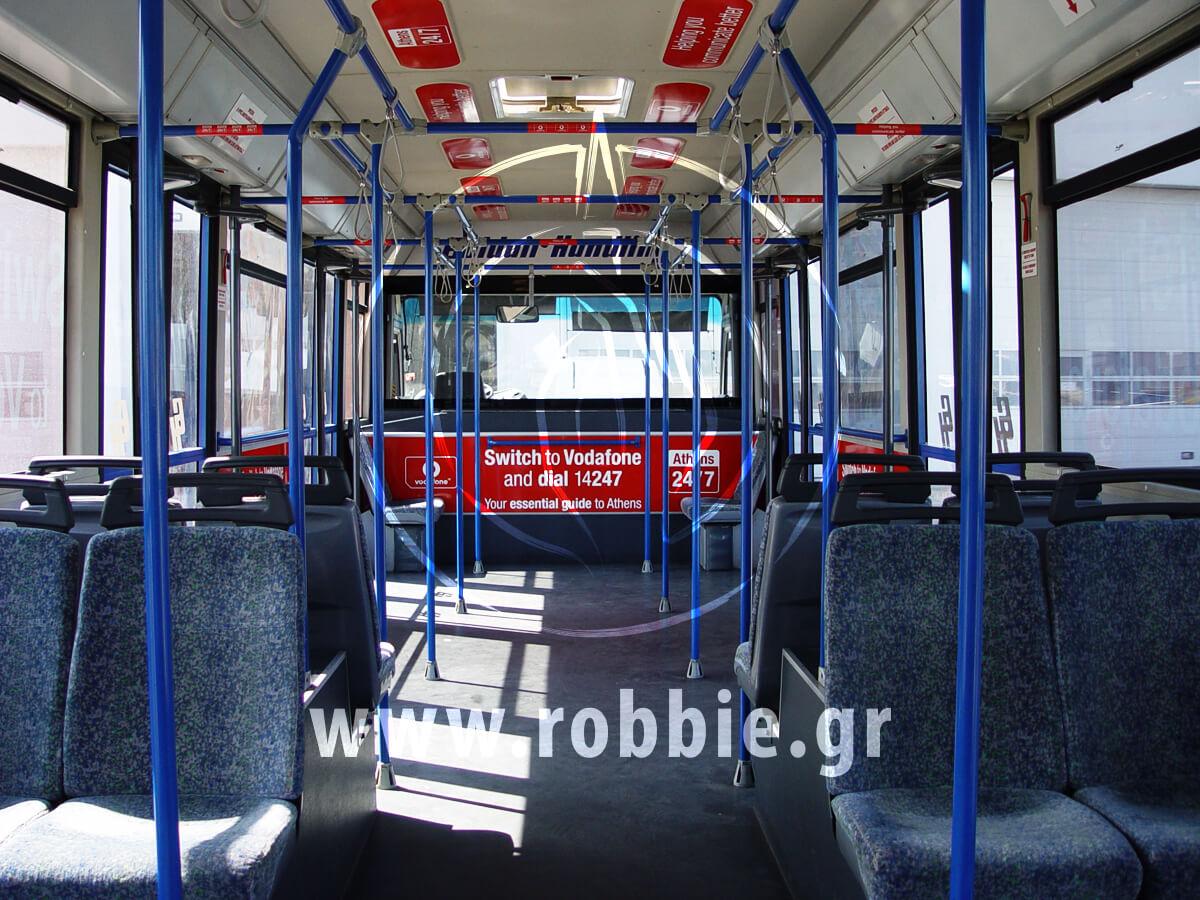 Vodafone Αεροδρόμιο / Σήμανση Λεωφορείου 5