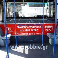 Vodafone Αεροδρόμιο / Σήμανση Λεωφορείου 8