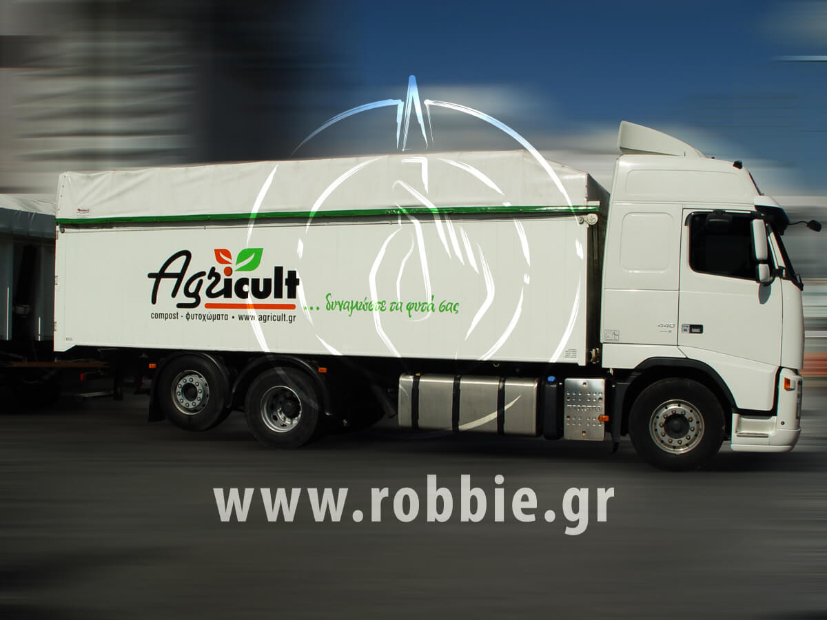 Agricult - Μουσαμάδες φορτηγών / Σήμανση οχημάτων 2