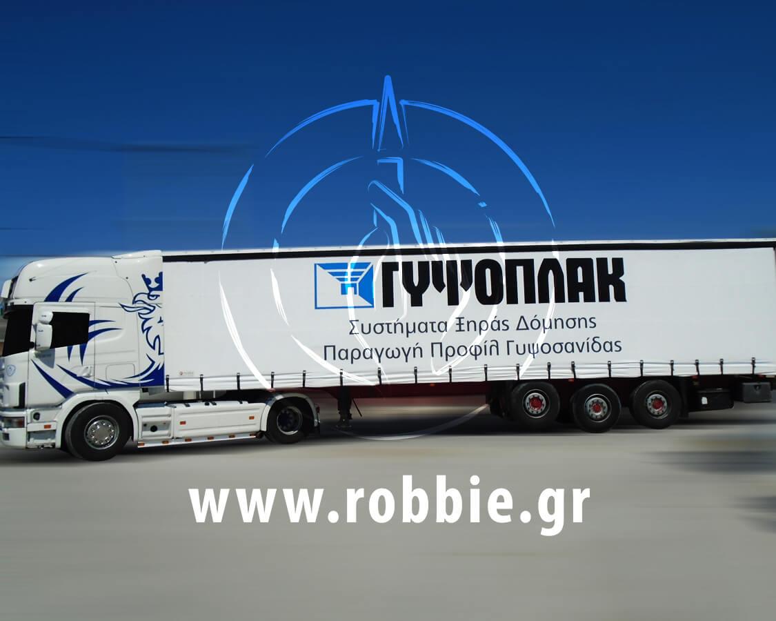 Γυψοπλακ / Μουσαμάδες φορτηγών 2