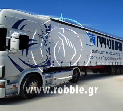 Γυψοπλακ / Μουσαμάδες φορτηγών 3