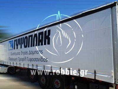 Γυψοπλακ / Μουσαμάδες φορτηγών 1