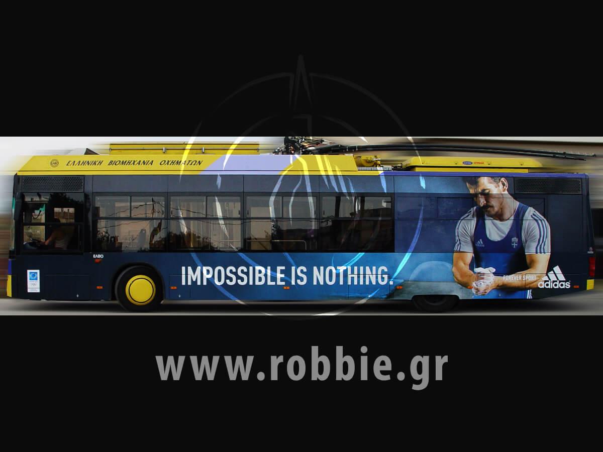 Adidas / Trolley 4