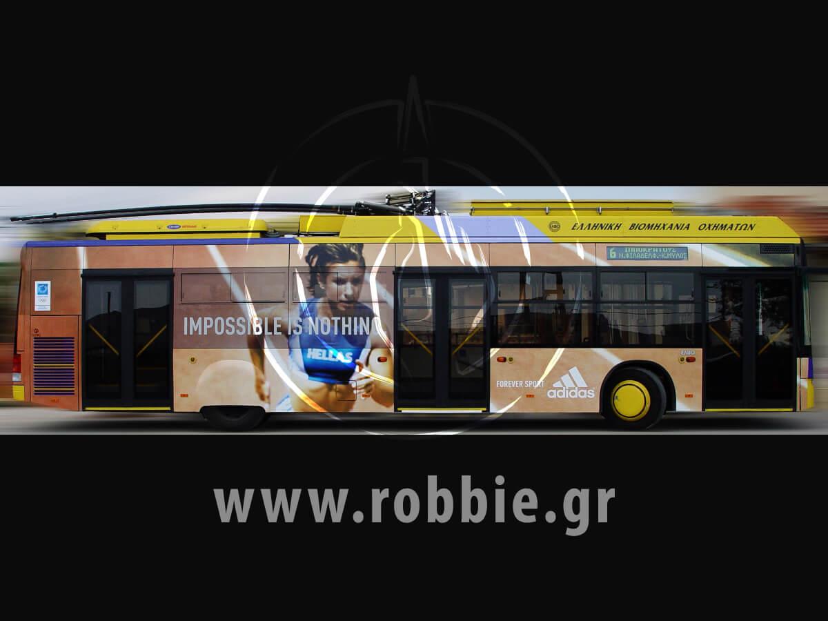Adidas / Trolley 5