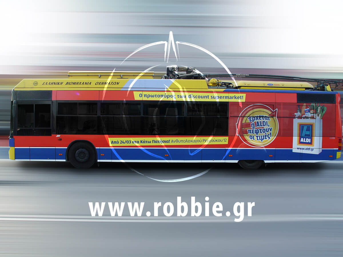 ALDI / Trolley 1