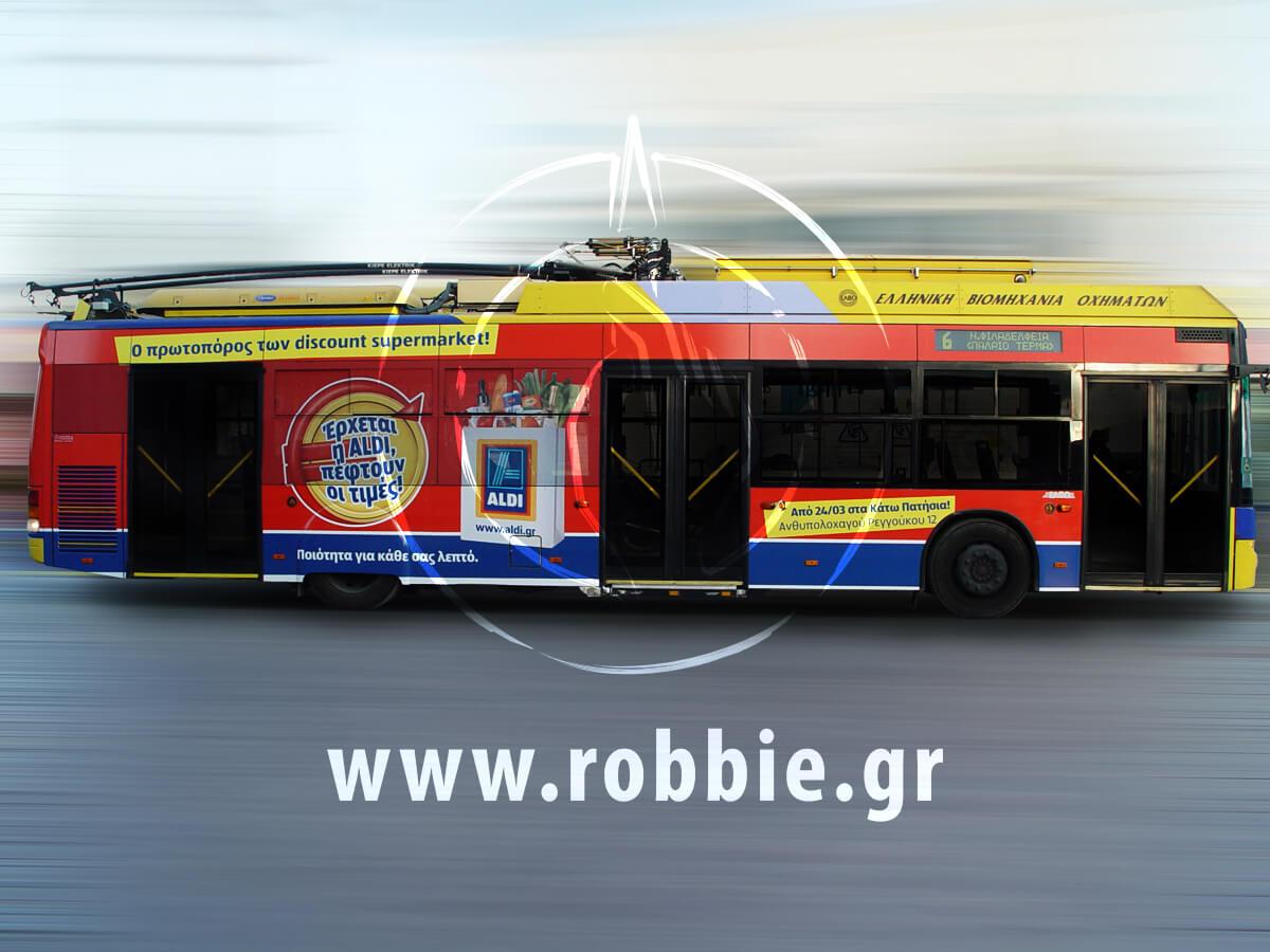 ALDI / Trolley 2