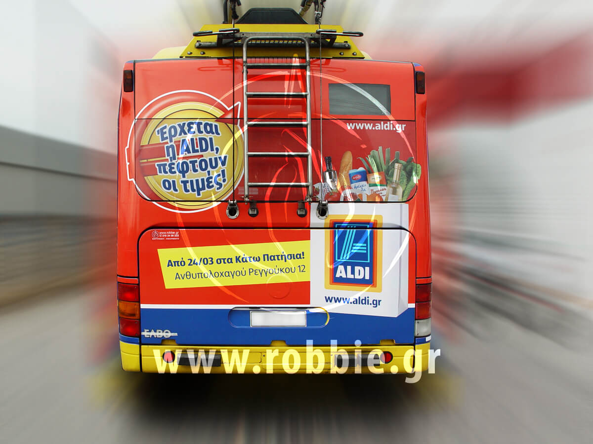 ALDI / Trolley 3