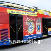 ALDI / Trolley 4