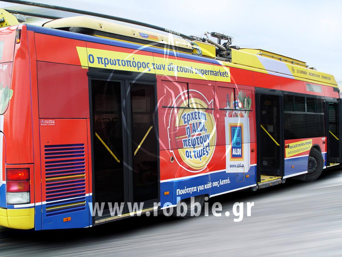 ALDI / Trolley 4
