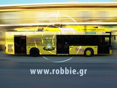Frog / Trolley 1