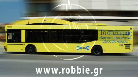 trolley-ikea-1