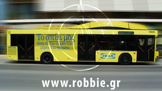 trolley-ikea-2