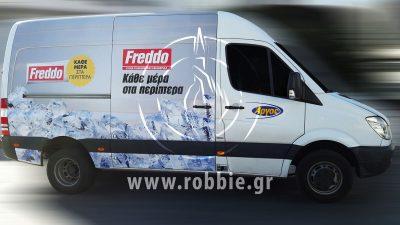 Άργος - Freddo / Σήμανση οχημάτων 1