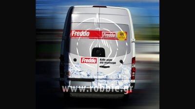 Άργος - Freddo / Σήμανση οχημάτων 2