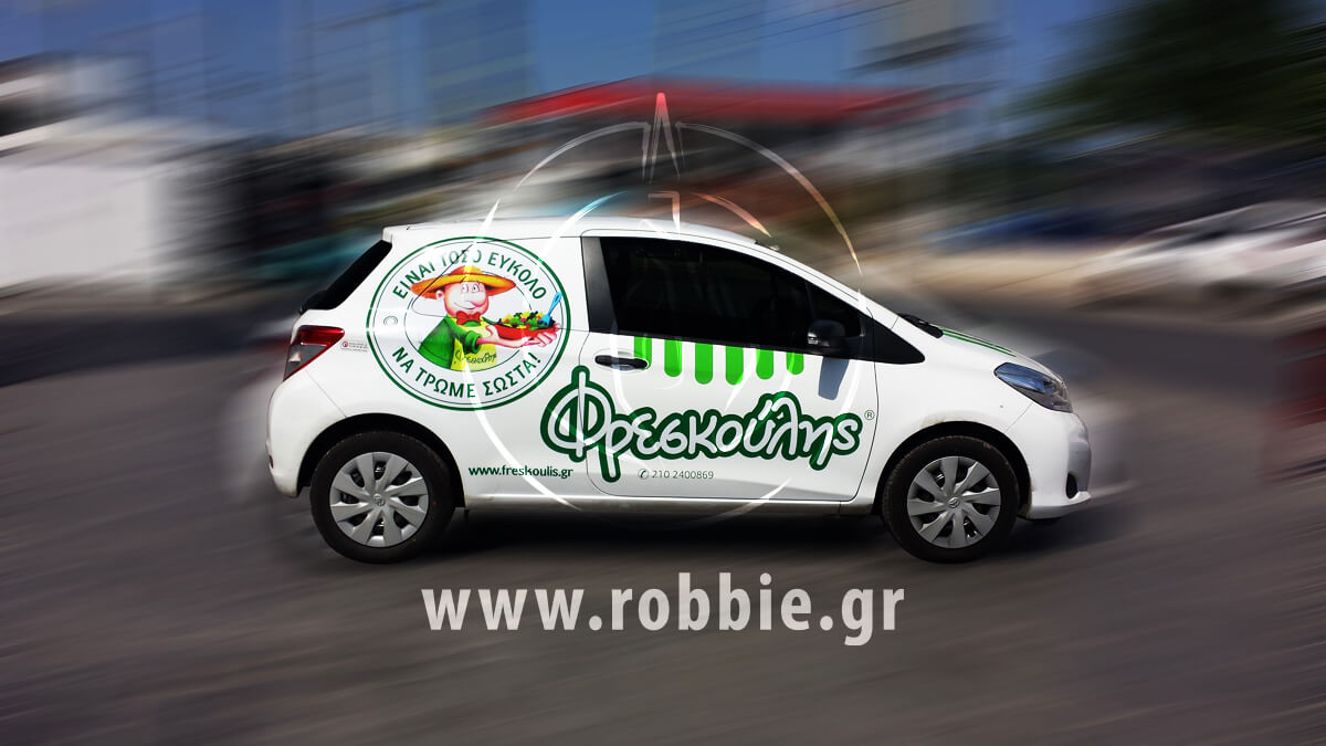 Φρεσκούλης Sales Fleet - Σαλάτες / Σήμανση οχημάτων 3