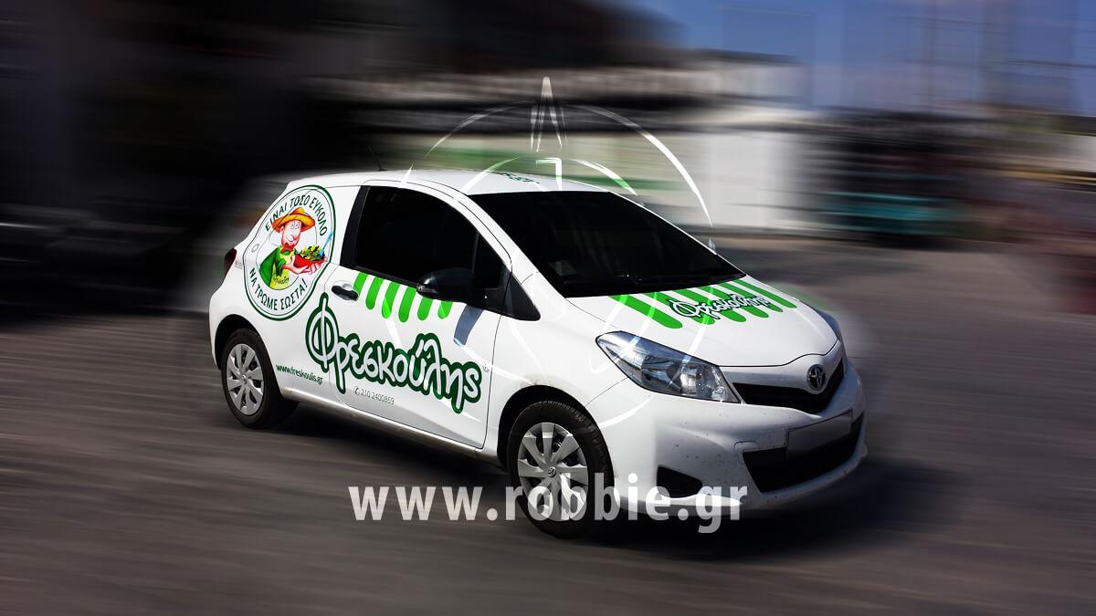 Φρεσκούλης Sales Fleet - Σαλάτες / Σήμανση οχημάτων 4