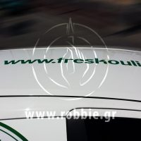 Φρεσκούλης Sales Fleet - Σαλάτες / Σήμανση οχημάτων 5