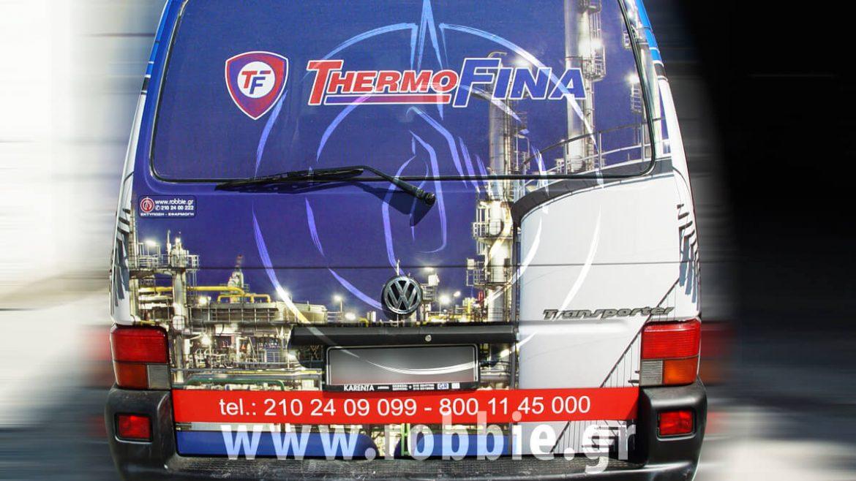 Thermofina / Σήμανση οχημάτων 3