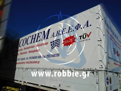 Dalcochem / Μουσαμάδες φορτηγών 1
