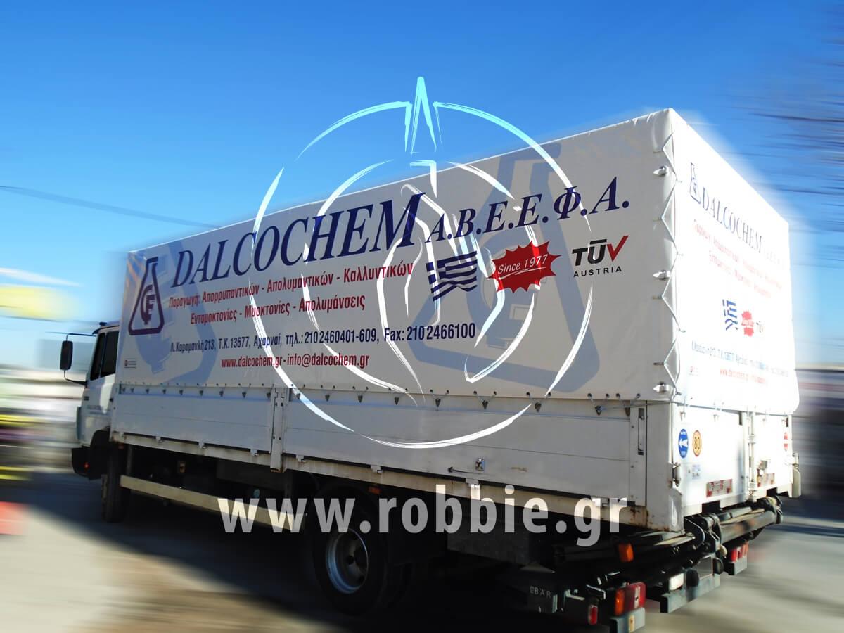 Dalcochem / Μουσαμάδες φορτηγών 2