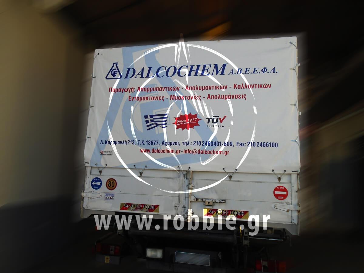 Dalcochem / Μουσαμάδες φορτηγών 3