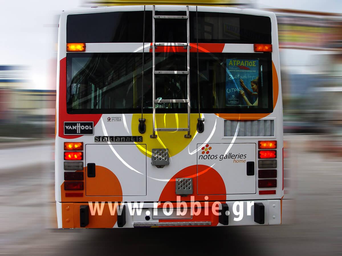Notos Galleries / Trolley 1