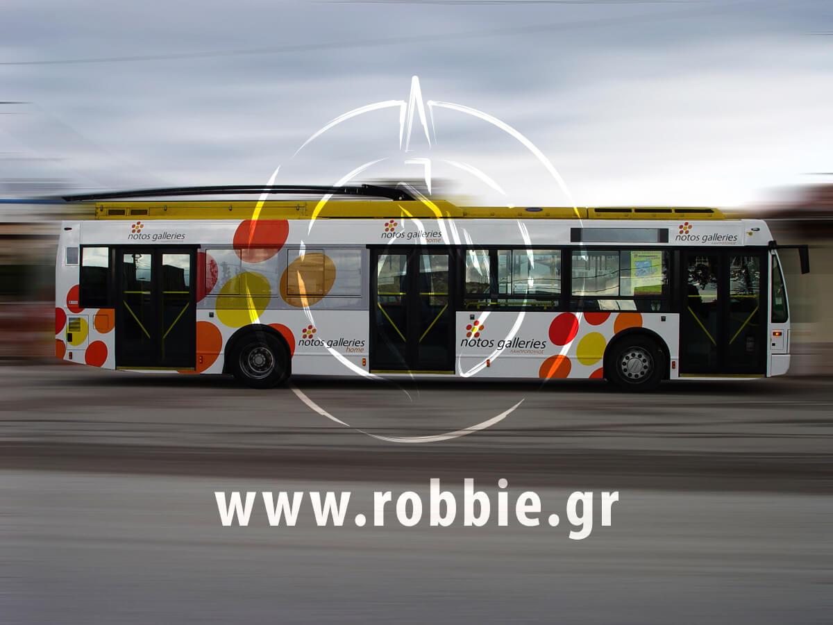 Notos Galleries / Trolley 2