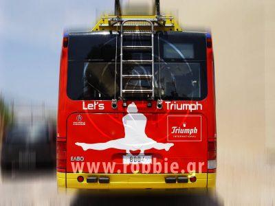 Trolley / Triumph 1