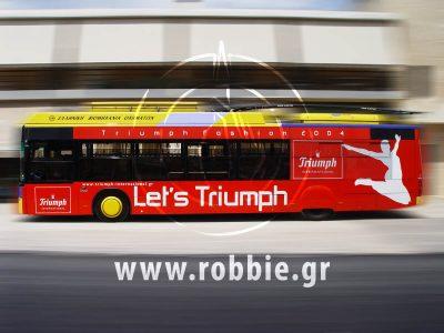 Trolley / Triumph 2