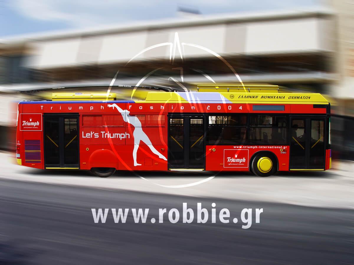 Trolley / Triumph 3