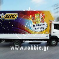 BIC / Μουσαμάδες φορτηγών 2