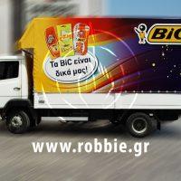 BIC / Μουσαμάδες φορτηγών 4
