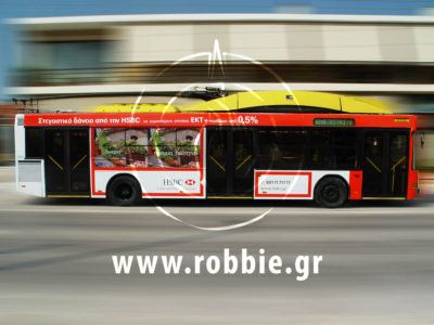 trolley hsbc (2)