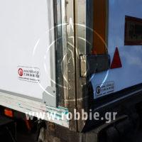 truckskinz delta (2)