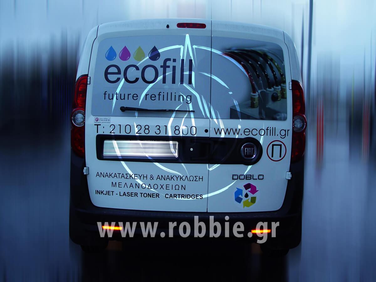 kalipsi ohimaton ecofill (3)