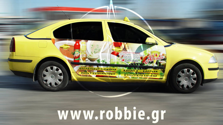 kalipsi ohimaton taxi athinaia (1)
