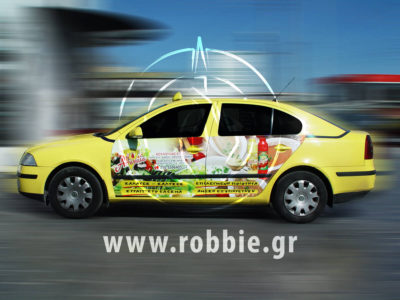 kalipsi ohimaton taxi athinaia (2)