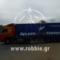 mousamades fortigon golden star ferries (1)