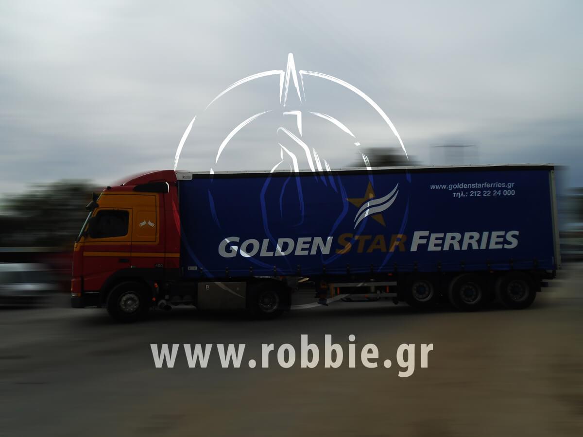 mousamades fortigon golden star ferries (1)