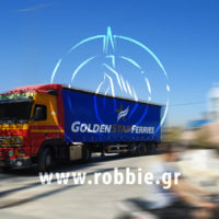 mousamades fortigon golden star ferries (3)