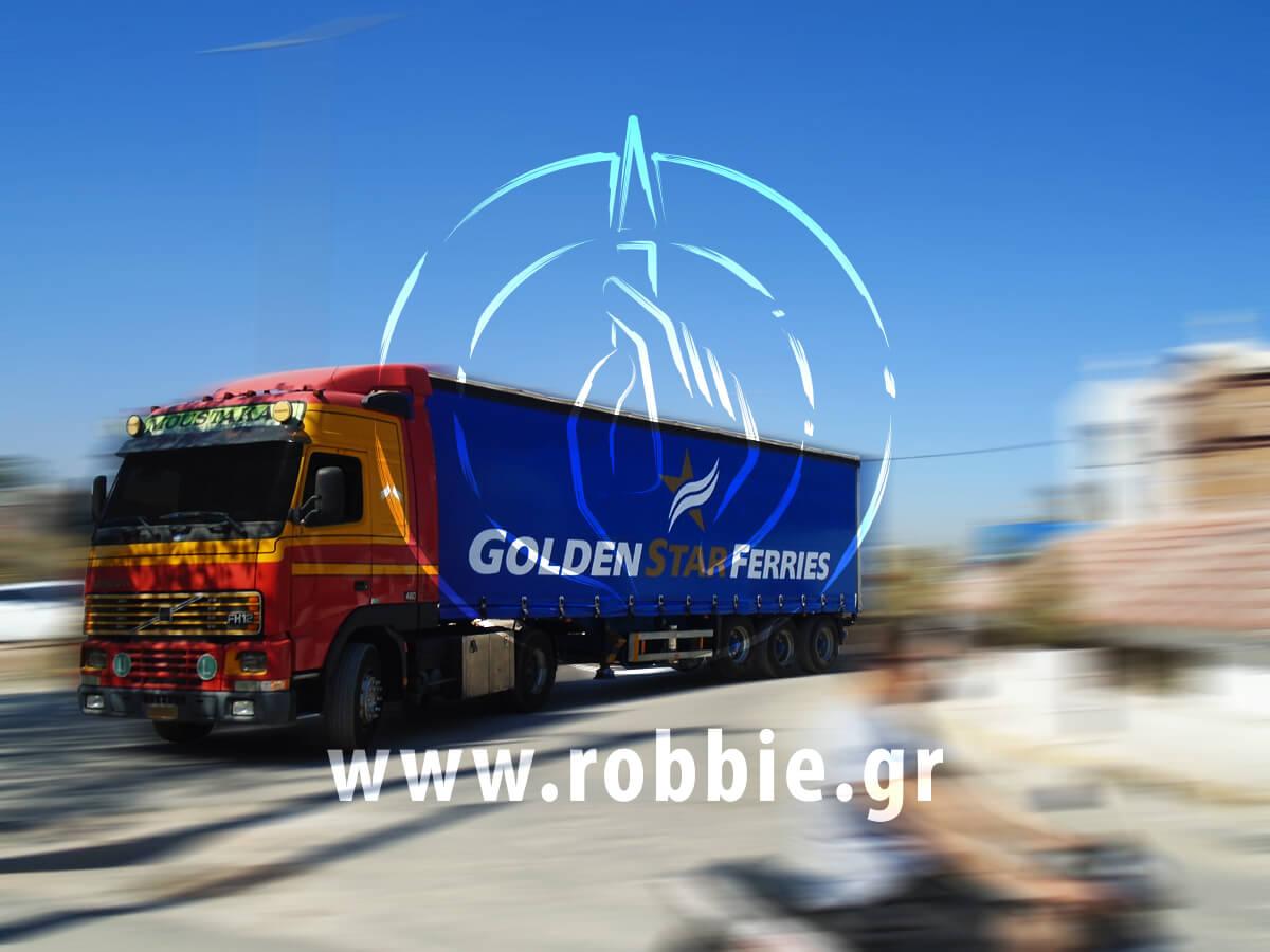 mousamades fortigon golden star ferries (3)
